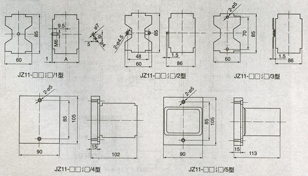 zj11系列中间继电器