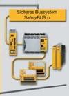 PILZ安全现场总线系统