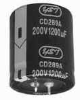 江浩 CD289A大型铝电解电容器