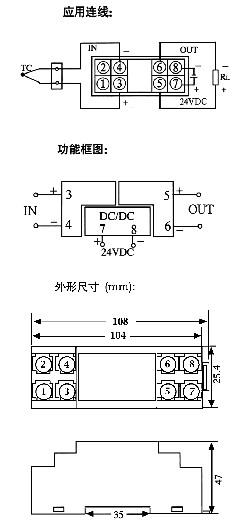 热电偶全隔离信号调理器