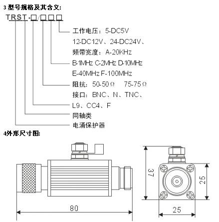 和同轴信号传输的计算机网络等系统;产品根据信号传输系统信号幅值低