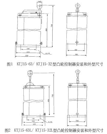 德力西 ktj15系列交流凸轮控制器