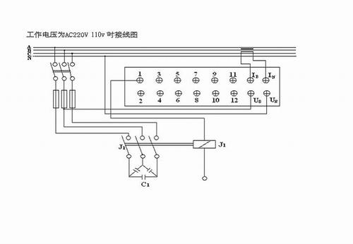 鑫旺sc-812智能型低压无功功率补偿器