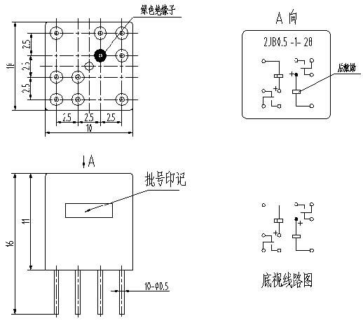 5-1微型电磁继电器