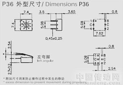 触电式调节器电路图