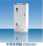 德力西 CDI9100系列变频器