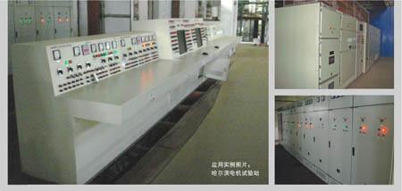 操作非常简便;        两台电机对拖负载试验可实现能量回馈,极大的