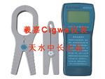 Cigwa 4065A 双钳式泄漏电流表