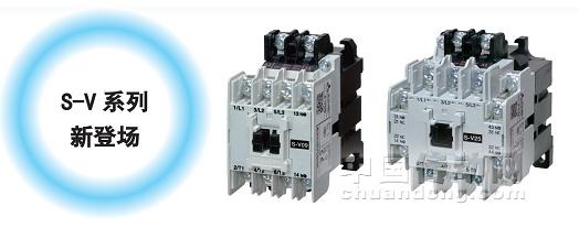 三菱电机推出新电磁接触器s-v系列