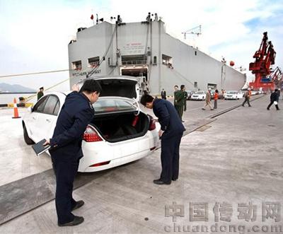 吉利汽车首次从北仑港滚装出口