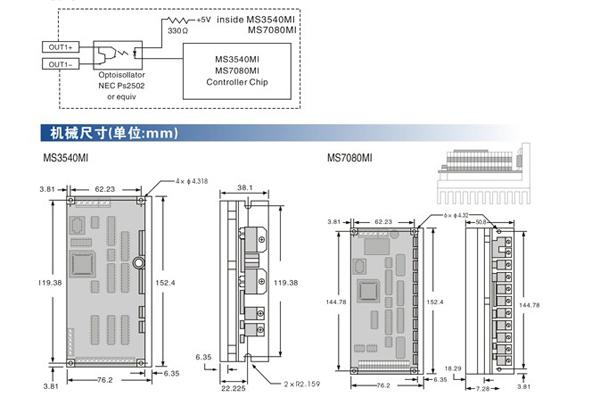 杰美康 ms3540mi智能步进驱动器
