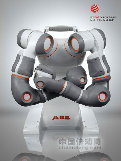 abb机器人荣获2011年红点设计大奖