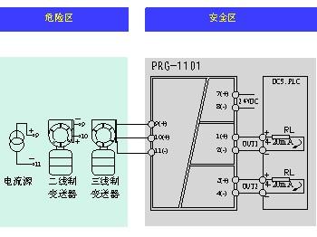 prg-1101接线图