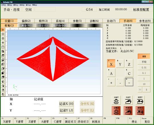 上海维宏的雕刻机软件与北京精雕的软件相比有什么