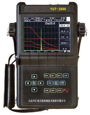 汇通YUT2600数字超声波探伤仪