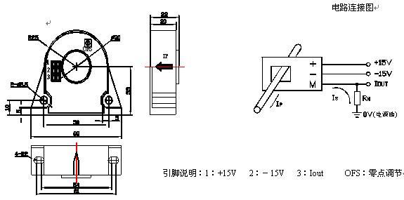 简介 应用霍尔效应闭环原理的电流传感器,能在电隔离条件下测量直流、交流、脉冲以及各种不规则波形的电流。 技术参数  结构参数(mm)  使用说明 在IP按箭头方向流动,IS是正向。 为了达到最佳的磁耦合,初级线圈应绕在传感器的顶部