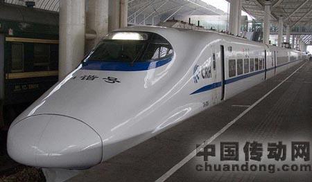 中国南车集团四方机车车辆股份公司联合日本川崎重工生产.
