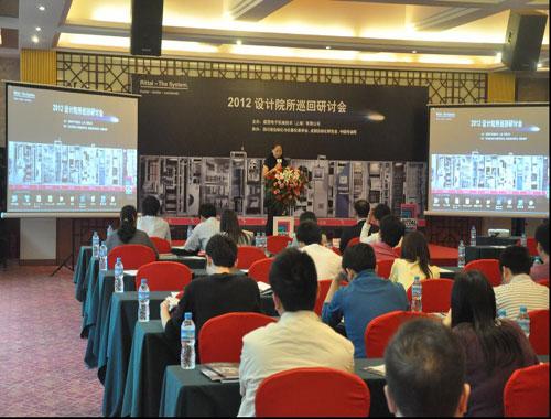 武汉轻工建筑设计院,武汉市燃气热力规划设计院,中南建筑设计院,中国
