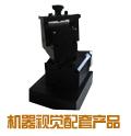 维视数字 MV-5959高精度智能控制机器视觉云台