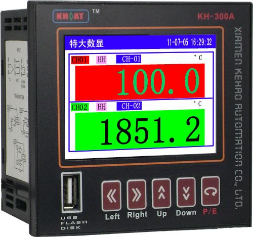 科昊自动化 蓝屏无纸记录仪 KH300B
