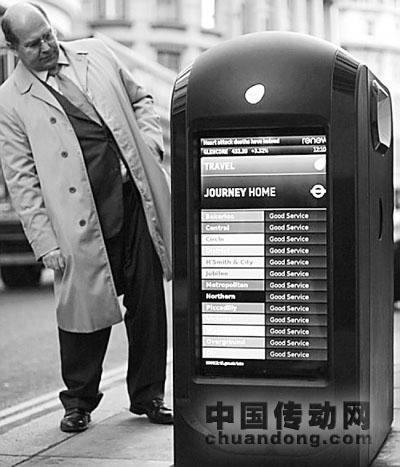 新型智能垃圾桶助力2012年伦敦绿色奥运