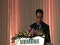 西门子工业论坛上西门子(中国)有限公司高级副总裁致开幕词
